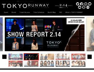 tokyo-runway.com screenshot