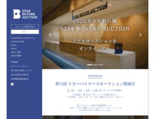 tokyo-star-auction.com screenshot