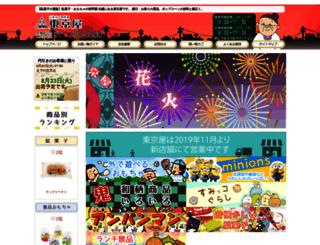 tokyo-ya.jp screenshot