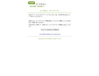tokyo.coopnet.or.jp screenshot