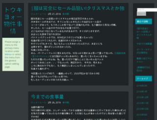 tokyo4man.com screenshot