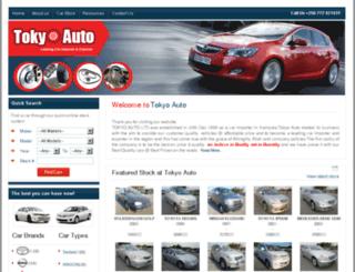 tokyoautoug.com screenshot