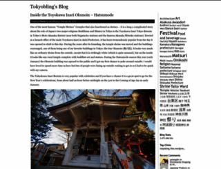 tokyobling.wordpress.com screenshot