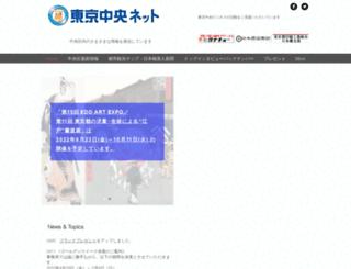 tokyochuo.net screenshot