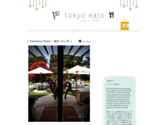 tokyoeats.jp screenshot