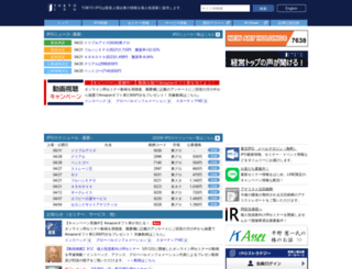 tokyoipo.com screenshot