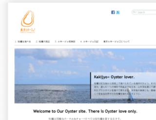 tokyokakijyo.org screenshot