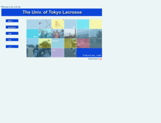tokyolax.com screenshot