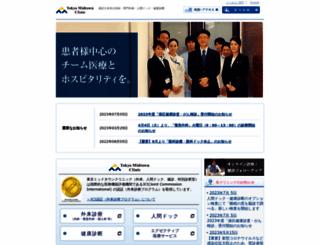 tokyomidtown-mc.jp screenshot