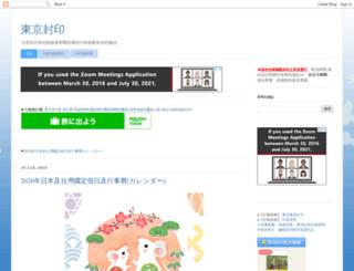 tokyoplay.blogspot.com screenshot