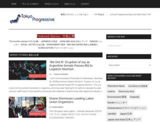 tokyoprogressive.org screenshot