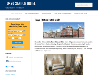 tokyostationhotel.com screenshot