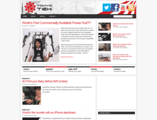 tokyotek.com screenshot