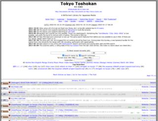 tokyotosho.se screenshot