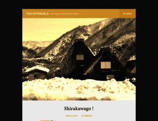 tokyotravels.wordpress.com screenshot