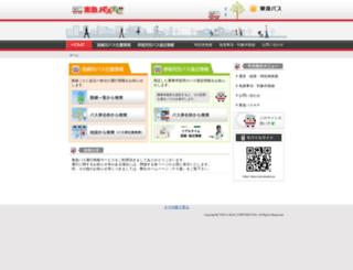 tokyu.bus-location.jp screenshot