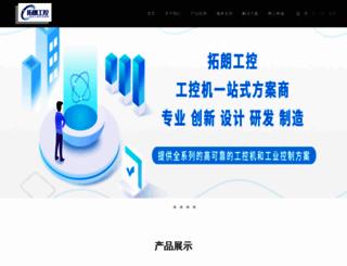 tolang.com screenshot