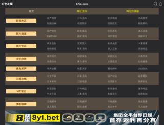 tollyspice.com screenshot