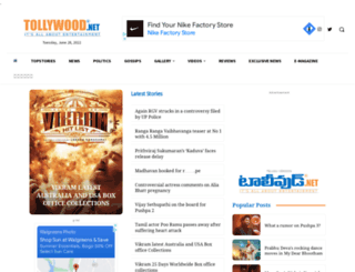 tollywood.net screenshot
