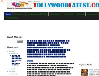 tollywoodlatest.com screenshot