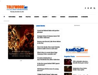 tollywoodvideos.com screenshot