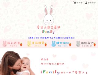 tolovefamily.com screenshot