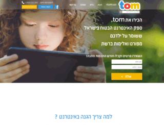 tom.net.il screenshot