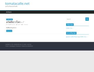 tomalacalle.net screenshot