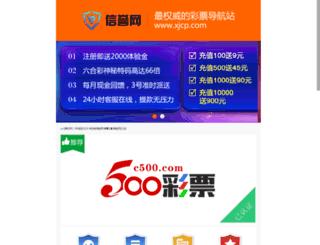 tomameme.com screenshot