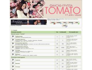 tomato-fansubs.ru screenshot