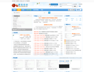 tomatolei.com screenshot