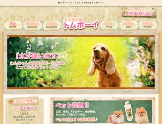tomboy.bp-predesign.jp screenshot
