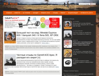tomklad.iklad.com.ua screenshot