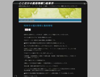 tommylepson.com screenshot