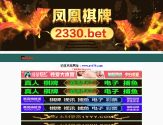 tomo-ka.com screenshot