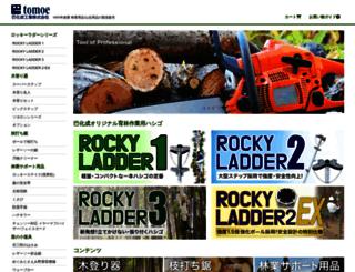 tomoekasei.com screenshot
