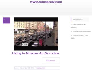 tomoscow.com screenshot