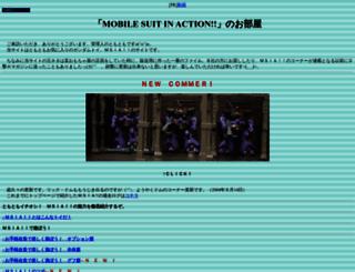 tomotomo.zero-yen.com screenshot