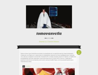 tomovasvetla.wordpress.com screenshot