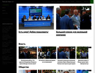 tomsk-novosti.ru screenshot