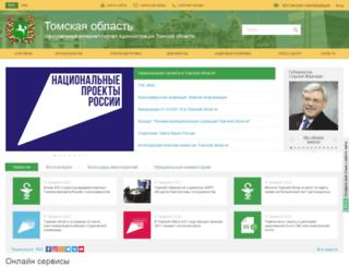 tomsk.gov.ru screenshot