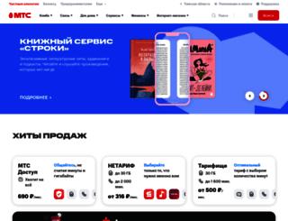 tomsk.mts.ru screenshot