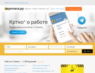 tomsk.zarplata.ru screenshot