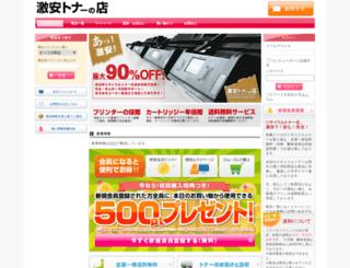 toner.b-smile.jp screenshot