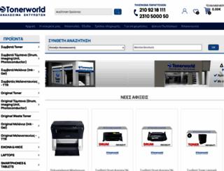tonerworld.gr screenshot