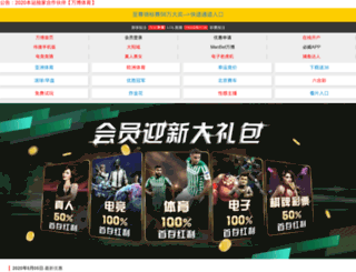 tongguren.com screenshot
