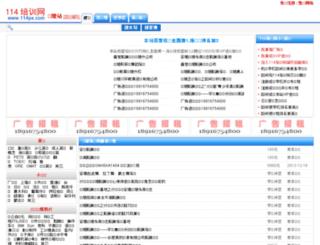 tongling.lesson9.com screenshot
