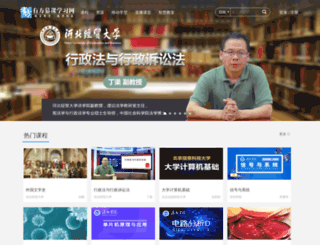 tongmeisoft.com screenshot
