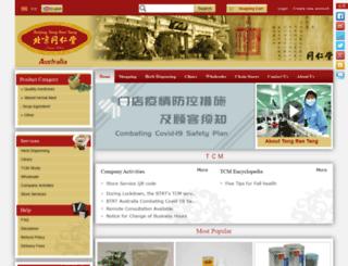 tongrentang.com.au screenshot
