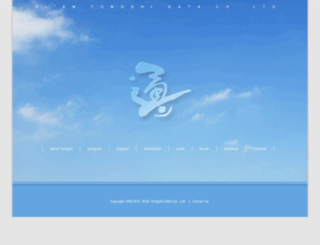 tongshi.com screenshot
